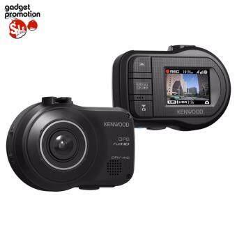 Kenwood DRV-410 กล้องติดรถยนต์ Full HD (Black)