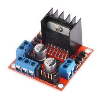 ประเทศไทย L298N บอร์ดไดฟ์มอเตอร์ Dual H Bridge สำหรับ Arduino (สีแดง) 1 ชิ้น