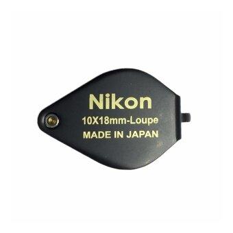 Lens. กล้องส่องพระ จิวเวลรี่ Nikon ดำ 10x18mm 2ชั้น รหัส L6
