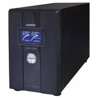 ลดราคา Leonics USV-1500 (1500VA 900W)
