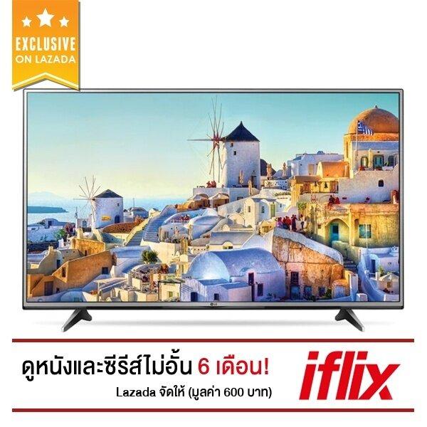 """LG LED Smart TV 55"""" รุ่น 55UH615T + บัตรสมาชิก iflix สำหรับดูซีรีส์และหนังไม่อั้น 6 เดือน (มูลค่า 600 บาท)"""