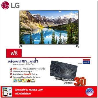 LG UHD TV รุ่น 55UJ652T ขนาด 55 นิ้ว IPS 4K แสดงภาพได้สมจริง รับชมสบายตา + แถมประกัน 3 ปี (Allianz ประกันภัย)