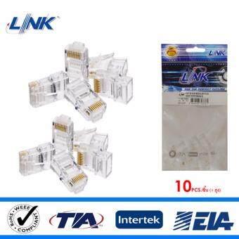 LINK US-1001 CAT 6 RJ45 MODULAR PLUG
