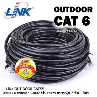 ลดราคา Link UTP Cable Cat6 Outdoor 15Mสายแลน(ภายนอกอาคาร)สำเร็จรูปพร้อมใช้งาน ยาว 15 เมตร (Black)