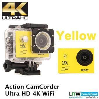 LNW กล้องกันน้ำ Action CamCorder Ultra HD 4K WiFi - สีเหลือง