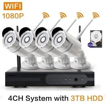 ต้องการขาย LOOSAFE 1080p 4CH Smart Wireless WiFi system NVR Kits Security Cameras System Indoor/Outdoor Surveillance IP Cameras with Night Vision Easy Remote Accesswith 3TB Hard Disk - intl