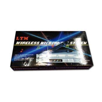 LTM ไมค์โครโฟน TM-204B (Silver) - 2