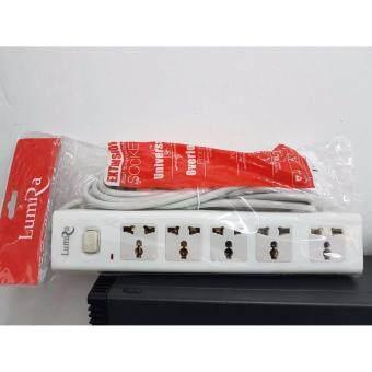 เปรียบเทียบราคา LUMIRA ปลั๊กไฟสวิทช์ ป้องกันไฟกระชาก 3 ขา 5 ช่อง รุ่นL705-10เมตร