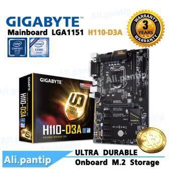 Mainboard Gigabyte GA-H110-D3A Bitcoin Mining Edition