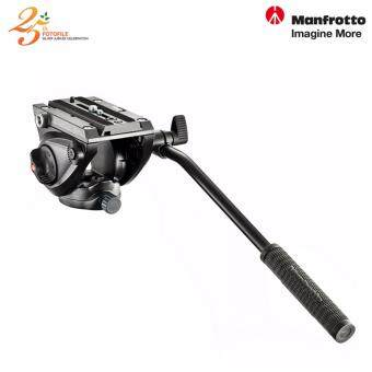 Manfrotto MVH500AH Lightweight Fluid Tripod Video Head With FlatBase