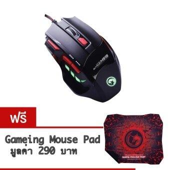 Marvo M915/M315 Senior Gaming Mouse (Black) ฟรี Gaming Mouse pad
