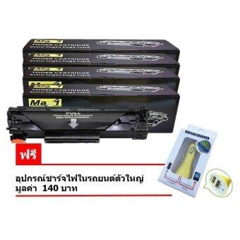 ราคา Max1 หมึกพิมพ์เลเซอร์ Brother MFC-9130CW (TN-261 BK, C, Y, M) ดำ,ฟ้า,เหลือง,แดง