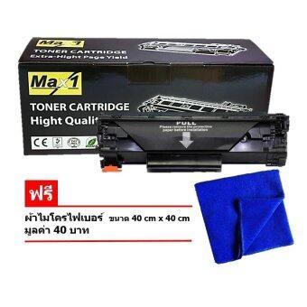 ประเทศไทย Max1 Laser Toner Canon i-SensysMF4130 (FX-9) FX-9