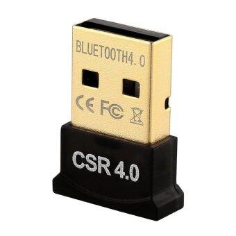 MEGA Mini USB Bluetooth Adapter V4.0 Dual Mode High Speed Wireless Bluetooth Dongle CSR 4.0 USB 2.0/3.0 For Windows 10/8/7/Vista/XP รุ่น MG1001 (Black)