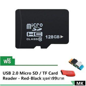 ประเทศไทย Memory Card เมมโมรี่การ์ด Micro SD (SDHC) Class 10 128GB ฟรี USB 2.0 Micro SD / TF Card Reader - Red-Black มูลค่า99บาท