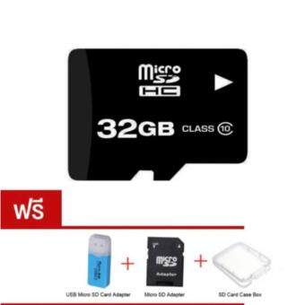Micro SD Card 32 GB Class 10 Fast Speed+Micro SD Adapter+SD CaseBox+USB Micro SD Card Adapter