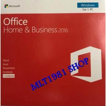 Microsoft Office 2016 Home & Business 32/64 Bit