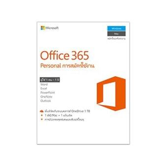 MICROSOFT SOFTWARE MS-OFFICE 365 PERSONAL (QQ2-00570)