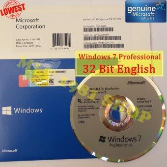 MICROSOFT WINDOWS 7 PROFESSIONAL Eng 32 bit (OEM) FQC-08289