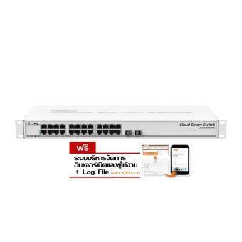 MikroTik CSS326-24G-2S+RM ( สินค้ามีประกัน) Cloud Smart Switch w/ 24 Gigabit Ports and 2 SFP+ Cages