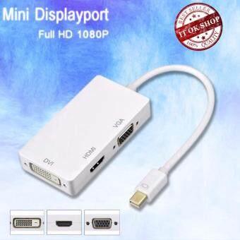 เสนอราคา Mini 3 in 1 Mini Display Port (DP) to VGA / HDMI / DVIสายแปลงสัญญาณ