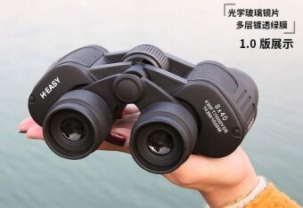 Mobile phone binocular telescope telescope high HD vision - intl