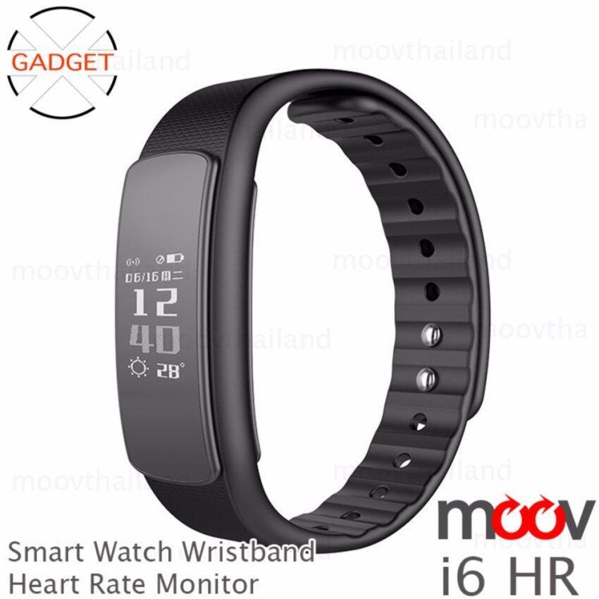 Moov รุ่น i6HR สายรัดข้อมืออัจฉริยะ, นาฬิกาอัจฉริยะ,นาฬิกาวัดชีพจร,นาฬิกาสมาร์ทวอทช์, ใส่วิ่ง, ปั่นจักรยาน, ออกกำลังกาย, ฟิตเนสโยคะ วัดการเต้นของหัวใจ หน้าจอทัชสกรีน Bluetooth Smart Watch Wristband & Smartwatch for Healthy Life Heart Rate, Touch Scree