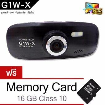 Morestech กล้องติดรถยนต์ รุ่น G1W NT96650 - Black (ฟรี Memory Card 16 GB Class10)