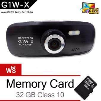 Morestech กล้องติดรถยนต์ รุ่น G1W NT96650 (Black) ฟรี Memory Card 32 GB Class10