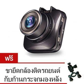 Morestech กล้องติดรถยนต์ G50 NT96650 เลนส์ Wide 170 องศา (ฟรีขายึดกับก้านกระจกมองหลัง)