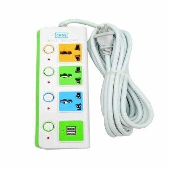 สนใจซื้อ Morning CKML ปลั๊กไฟ USB รุ่น Colorful Series LH-626U (สีขาว)