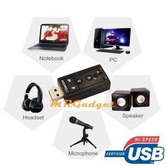 MR-GADGET ซาวน์การ์ด ยูเอสบี คอมพิวเตอร์ โน็ตบุ๊ค พกพา อเนกประสงค์ USB Sound Adapter External USB 2.0 Virtual 7.1 Channel (Black) - 2