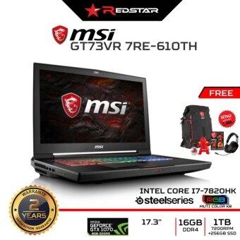 MSI GT73VR 7RE TITAN