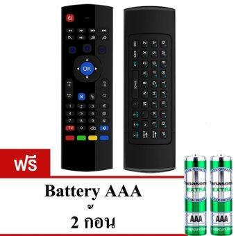 MX3 Airmouse Keyboared 2.4 G Wireless Support for Android TV Boxand Computer (Black) ฟรี Battery AAA 2 ก้อน พร้อมใช้งาน