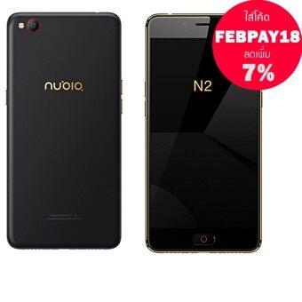นูเบีย-N2 สีดำทอง | แบตจัดเต็ม 5,000mAh | กล้องหน้า 16ล้าน