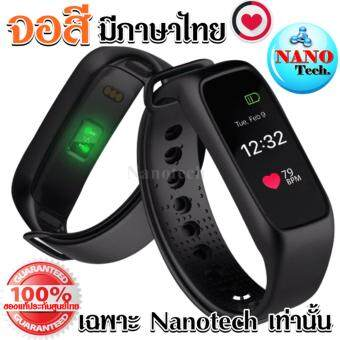 Harga Nanotech 2017 หน้าจอสี รุ่นล่าสุด Color Screen Heart Rate MonitorLED Display Watch Touch Screen Bluetooth IOS Android - สีดำ