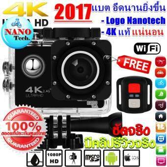 Nanotech 2017 กล้องกันน้ำ ถ่ายใต้น้ำ พร้อมรีโมท Sport camera Action camera 4K Ultra HD waterproof WIFI FREE Remote