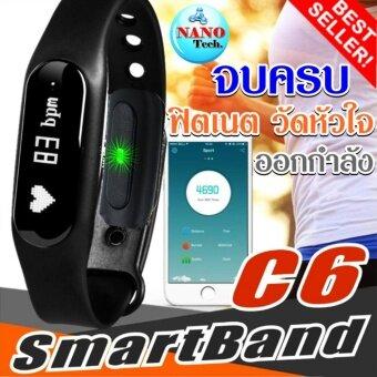Nanotech สมาร์ทวอช Smart Wristband Health Bracelet Heart RateMonitor Detection Sleep Fitness