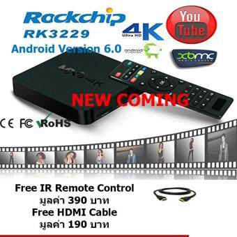 ndroid Box Pro New Release Upgrade Series MXQ 4K Android BoxRockchip RK3229 Quad Core Mali-400 1GB/8GB Android 6.0.1Marshmallow