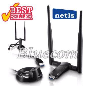 netis USB Wireless Adapter