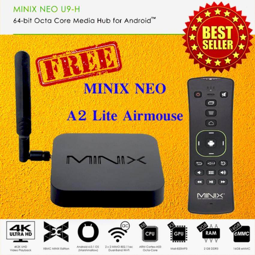 ( NEW 2017 ) MINIX NEO U9-H Smart Android Box Ram 2 GB ROM 16 GB Octa Core Marshmallow 6.0.1 ( Black ) Free A2 Lite Wireless Air Mouse