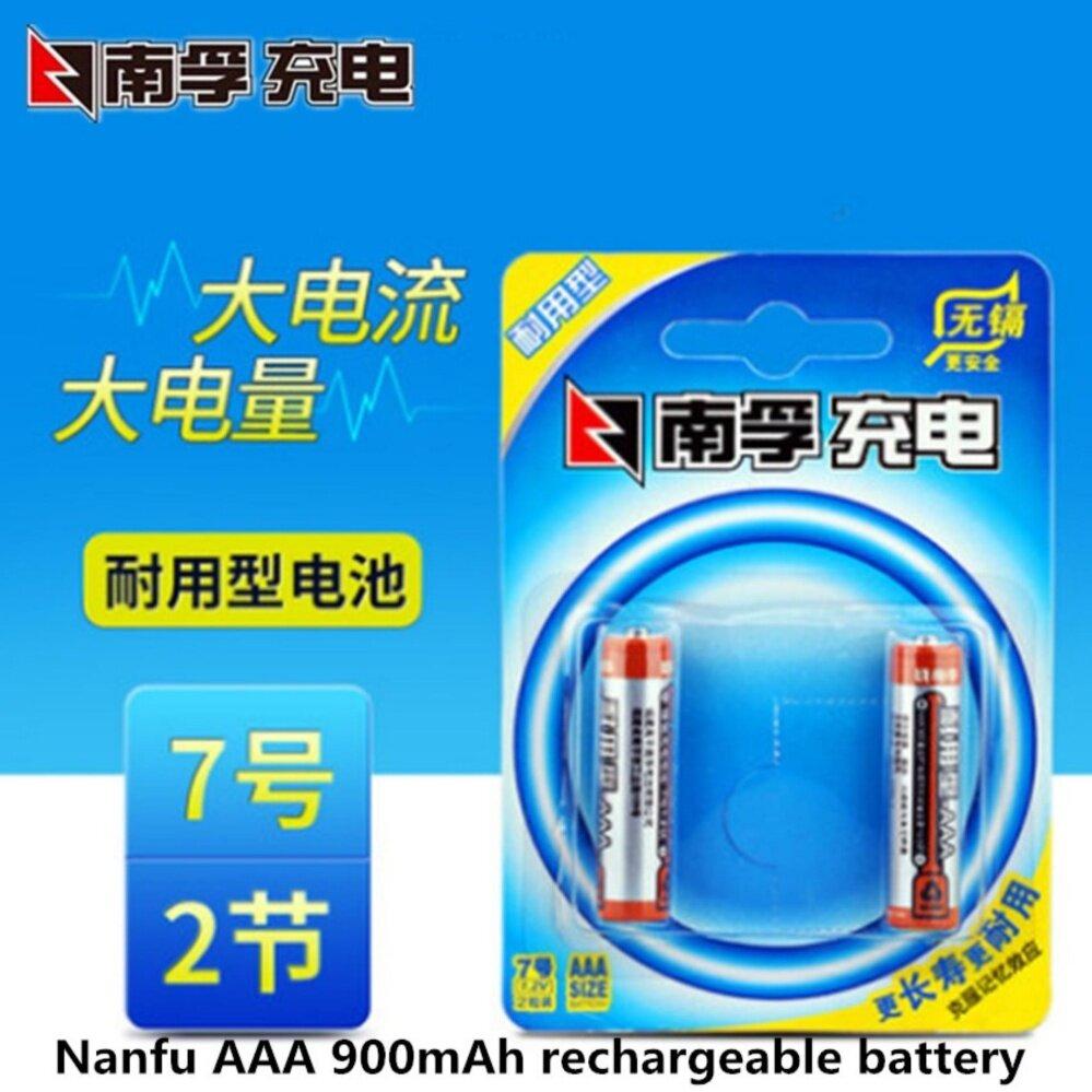NF NANFU ถ่านชาร์จ AAA 900mAh NIMH Rechargeable Battery 2 ก้อน
