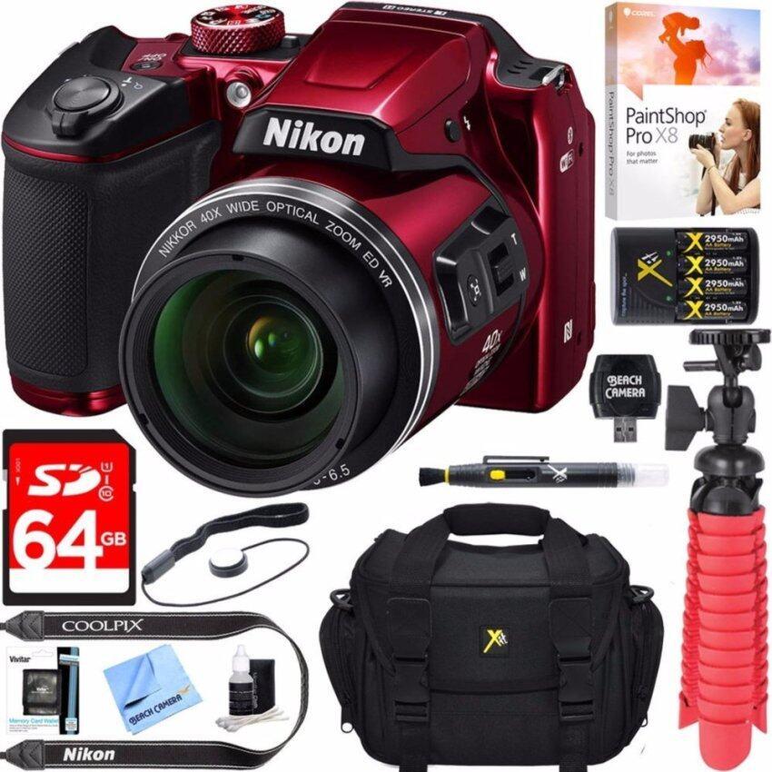 Nikon COOLPIX B500 16MP 40x Optical Zoom Digital Camera W Built In Wi Fi