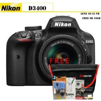 Nikon D3400 kit18-55 vr +(kit set)