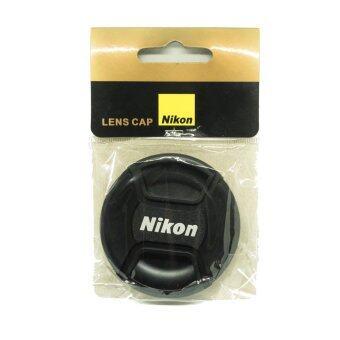 Nikon Lens Cap ฝาปิด หน้า เลนส์ กล้อง นิคอน ขนาด 52 MM