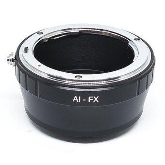 ตัวแปลงเลนส์ Nikon(AI) To Fuji(FX)