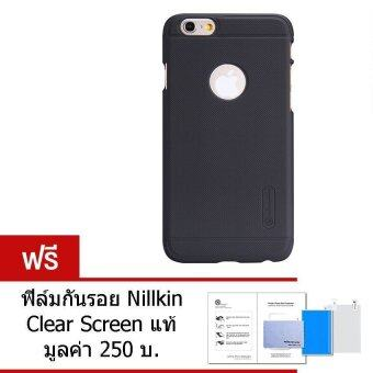 Nillkin เคส iPhone 6 Plus/6S Plus รุ่น Super Frosted Shield (Black)ฟรี ฟิล์มกันรอย Nillkin clear screen