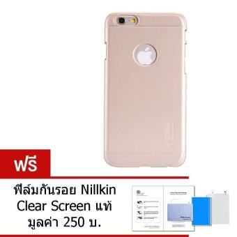 Nillkin เคส iPhone 6 Plus/6S Plus รุ่น Super Frosted Shield (Gold)ฟรี ฟิล์มกันรอย Nillkin clear screen