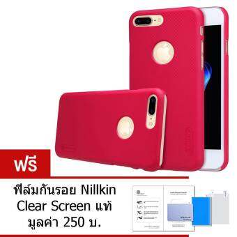 Nillkin เคส iPhone 7 Plus รุ่น Super Frosted Shield (Red) ฟรีฟิล์มกันรอย Nillkin clear screen