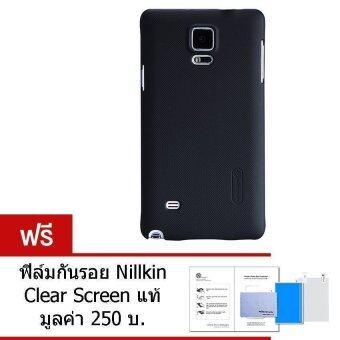 Nillkin เคส Samsung Galaxy Note 4 Super Frosted Shield(Black) ฟรีฟิล์มกันรอย Nillkin clear screen